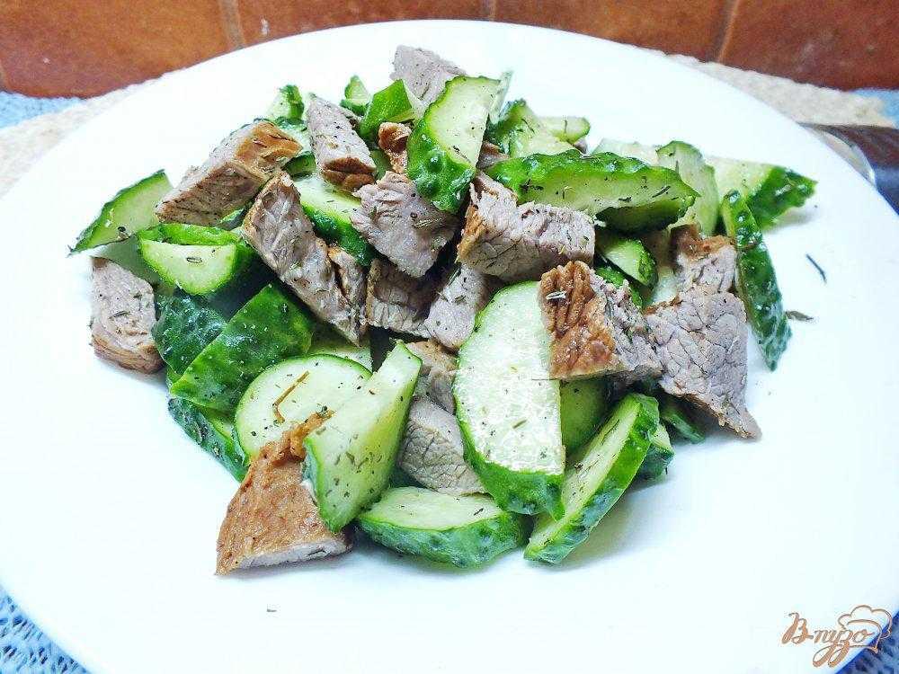 Салат принц с говядиной и грецкими орехами рецепт с фото пошагово - 1000.menu