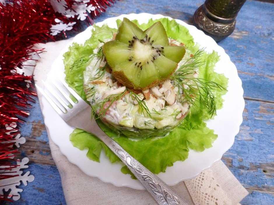 Салат с киви - 11 вкусных и простых рецептов