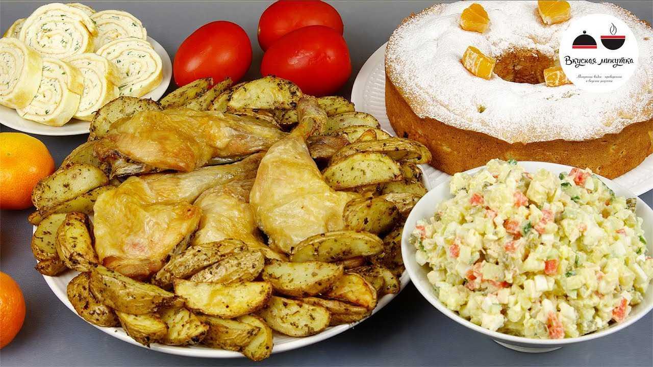 Салаты с курицей: простые и вкусные рецепты салатов из курицы на каждый день или на праздник
