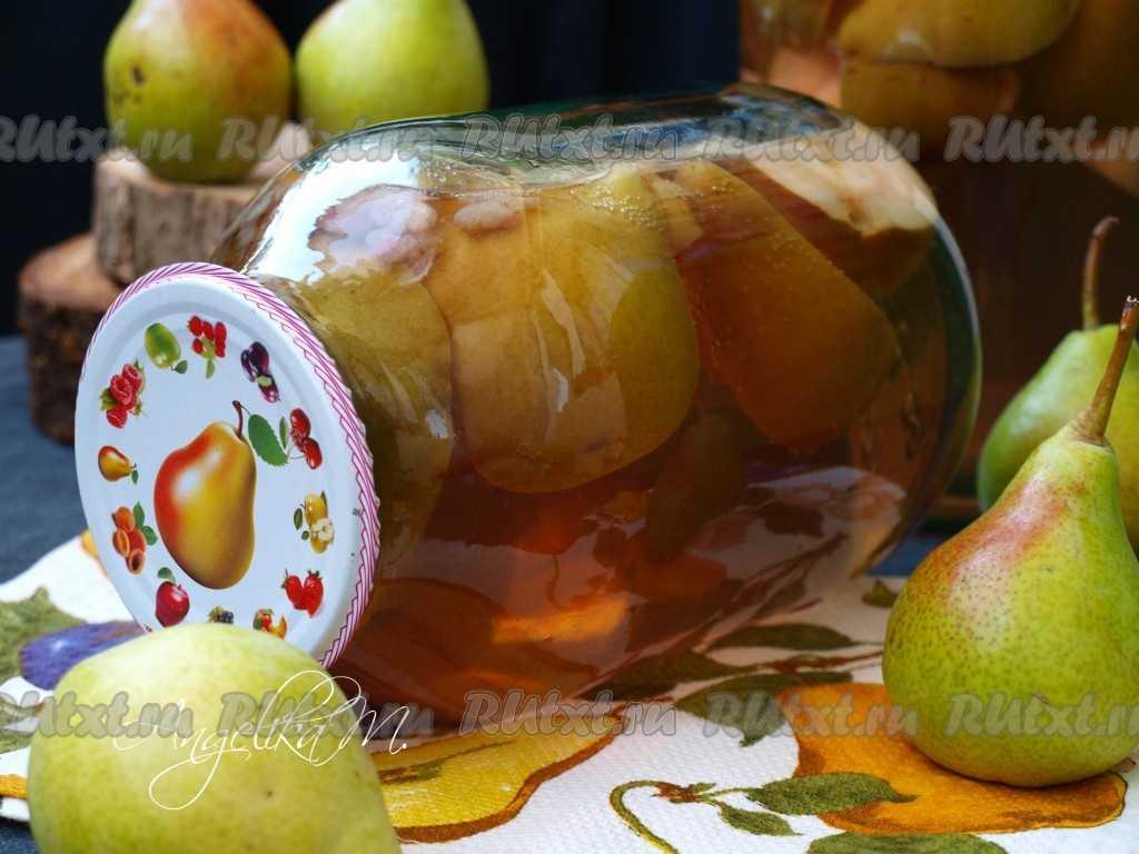 Варенье из груши дольками с лимоном на зиму рецепты