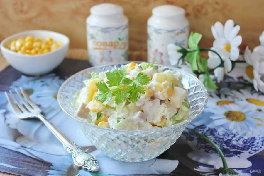 Салат с ананасом и курицей и сыром - неповторимый вкус: рецепт с фото и видео