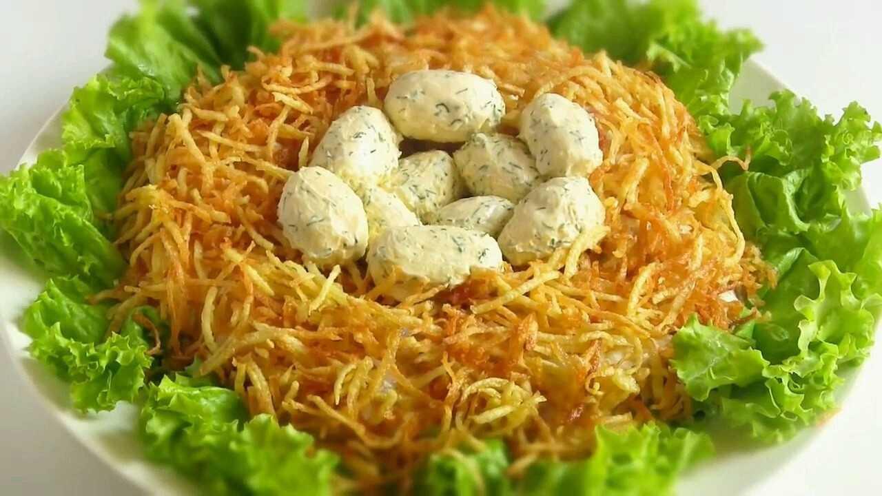 Салат «гнездо глухаря», пошаговый рецепт с фото — wowcook.net
