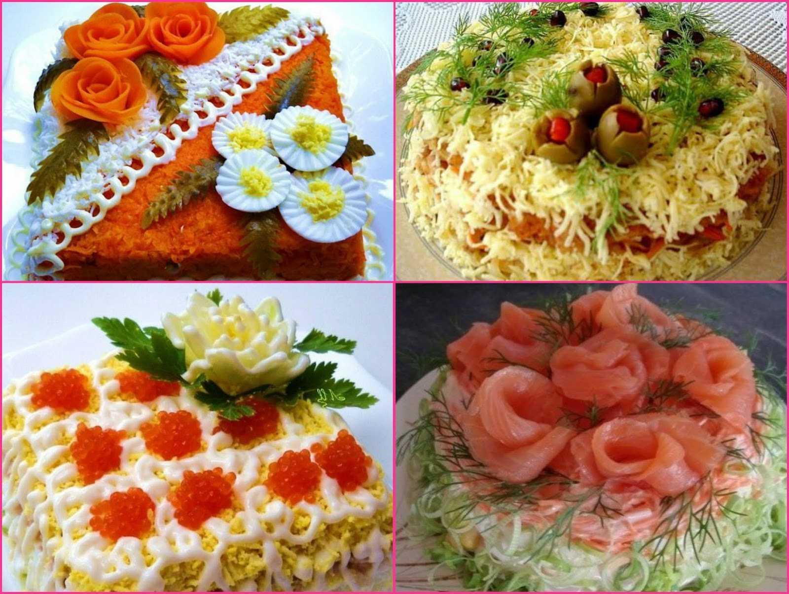 Простой, но очень вкусный салат, украшенный специально к Дню Всех Влюбленных На странице можно найти подсказки, похожие рецепты, комментарии пользователей, пошаговые фотографии этапов, рекомендации, кулинарные советы