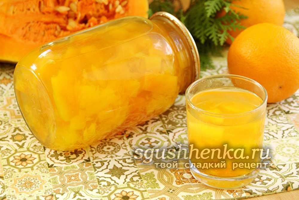Компот из тыквы с апельсином: рекомендации по приготовлению, технология, фото.