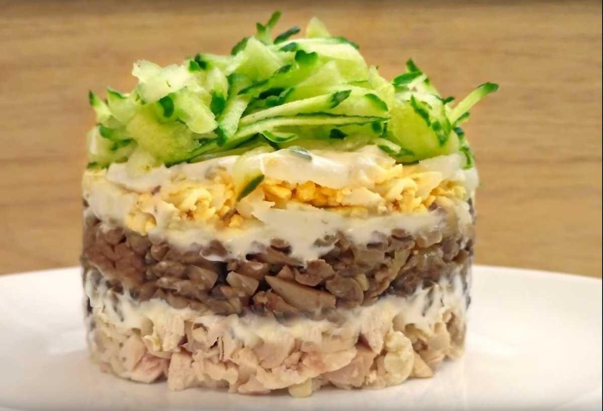 Салат зодиак с курицей и грибами рецепт с фото - 1000.menu