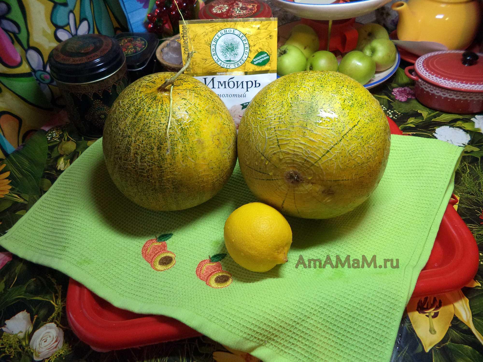 Варенье из дыни: 6 рецептов заготовок на зиму » сусеки