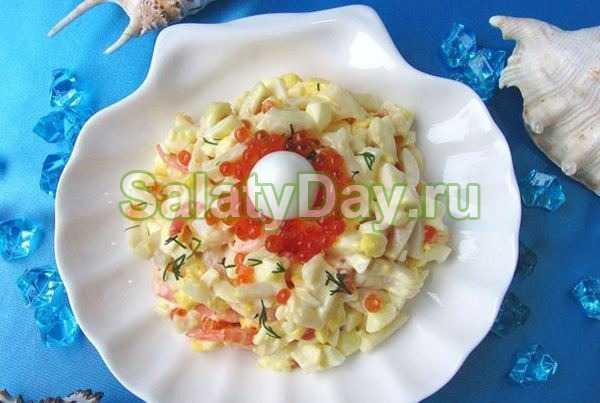 Салат чёрная жемчужина с черносливом: пошаговые рецепты с фото и видео