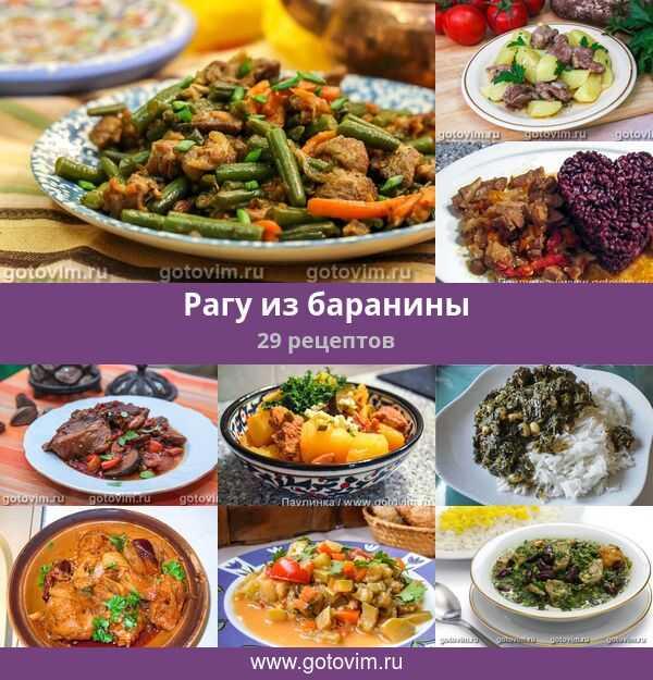 Салат «ташкент»: рецепт классический и от сталика ханкишиева