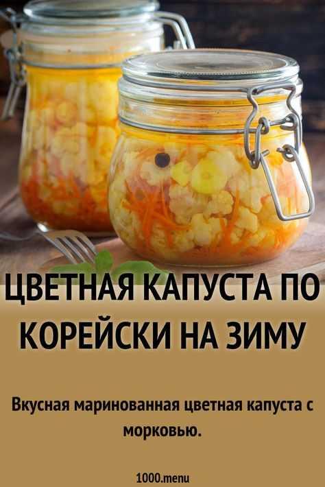 Мариновать капусту в банке, чтобы была хрустящей: вкусный рецепт ее приготовления, польза и вред блюда, а также какой сорт лучше для этого подойдет русский фермер