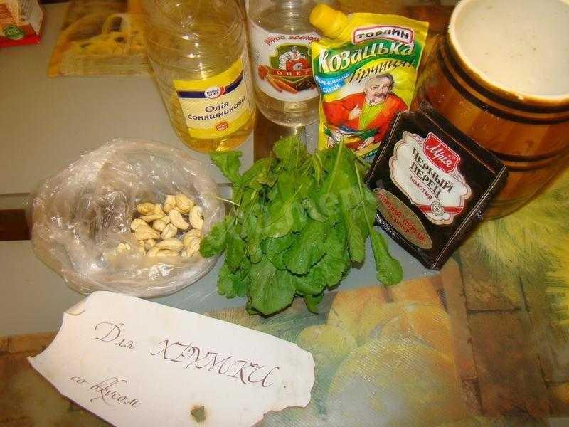 Салат с сельдереем стеблевым – рецепты для похудения: блюда с фото