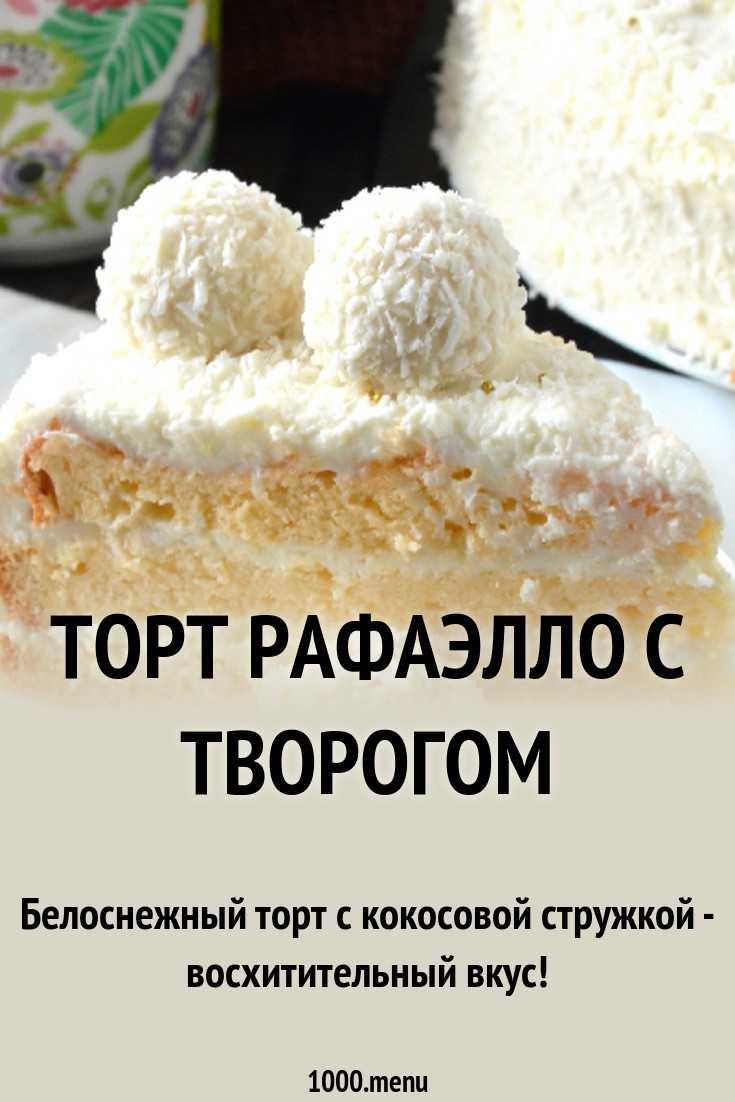 """Закуска """"рафаэлло"""" с крабовыми палочками — пошаговый рецепт с фото"""