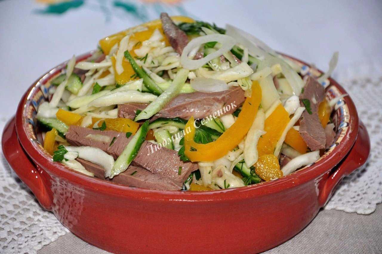 Салат охотничий - магия вкусов вкуснейших стейк-салатов: рецепт с фото и видео