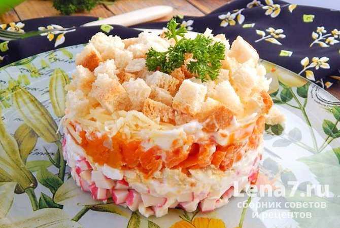 Королевский салат: классические рецепты на новый год 2021