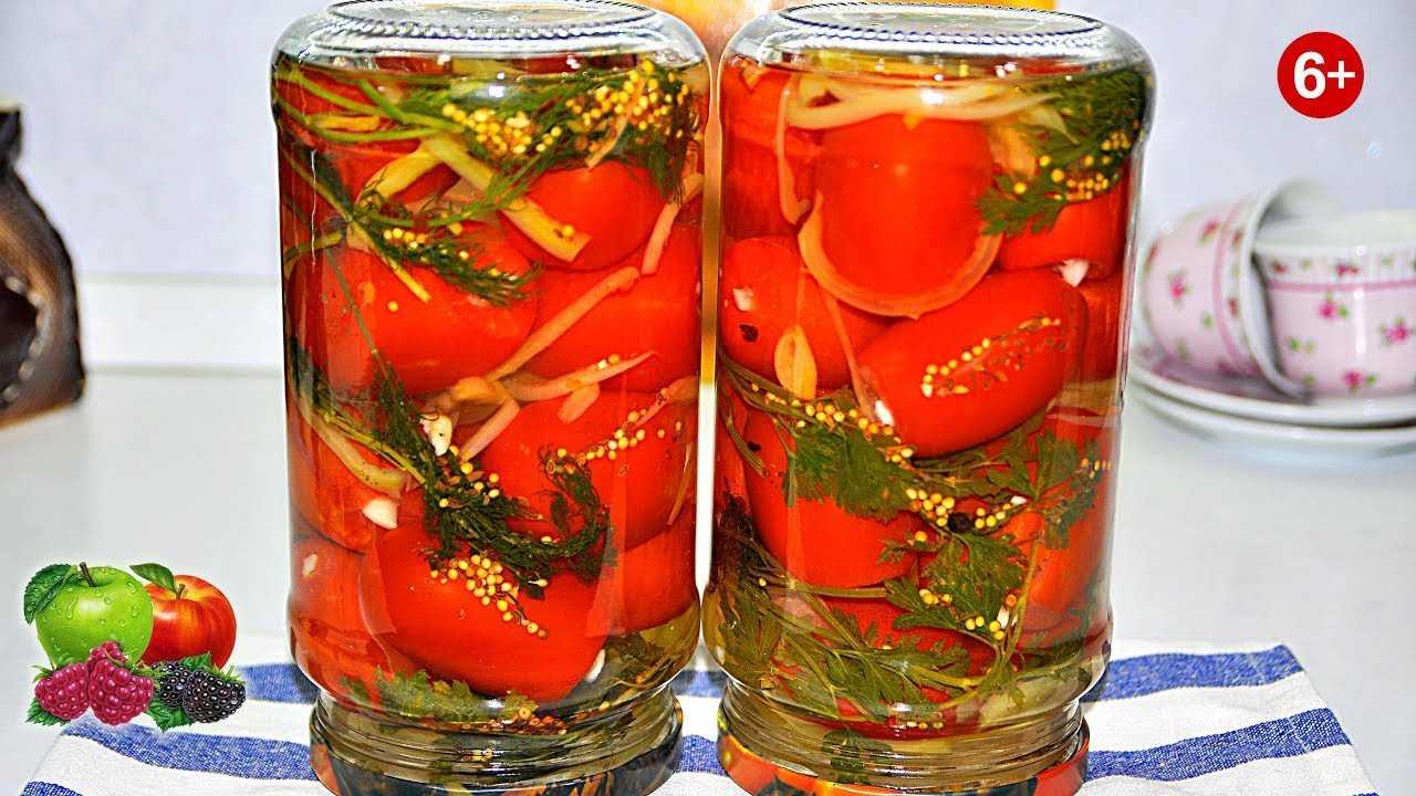 6 рецептов маринованных помидоров с кориандром на зиму