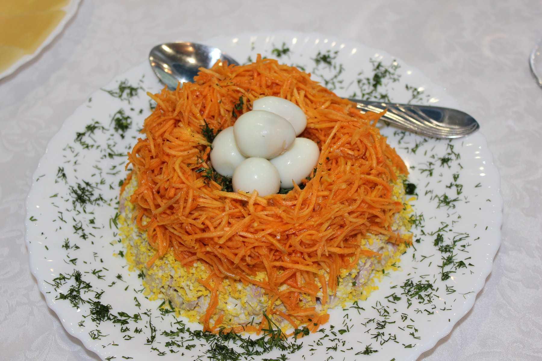 Салат «гнездо глухаря» - 8 очень вкусных пошаговых рецептов с фото