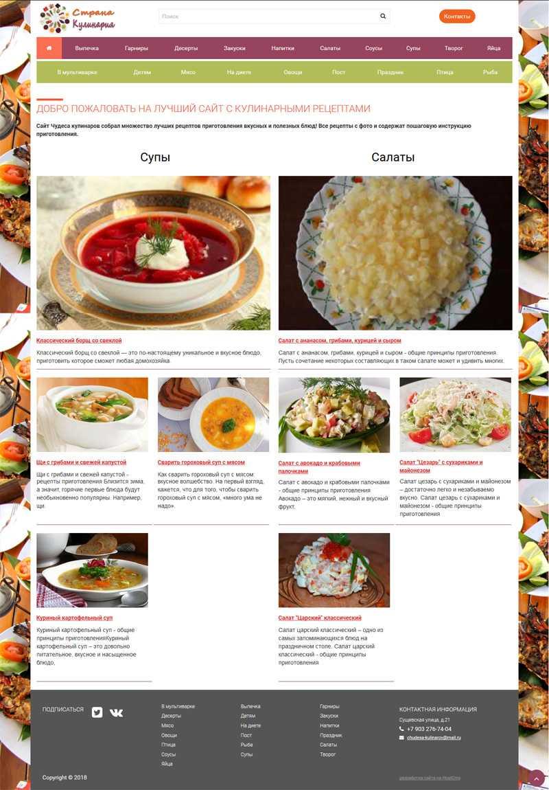 Необычные салаты на праздничный стол. 13 пошаговых рецептов оригинальных салатов