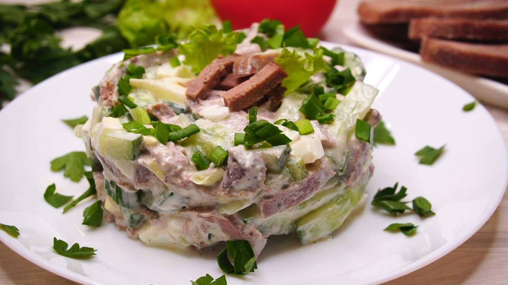 Салат красавица с языком рецепт с фото - 1000.menu