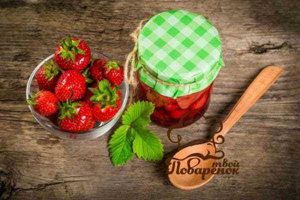 Варенье из клубники на зиму — рецепты густого клубничного варенья с целыми ягодами