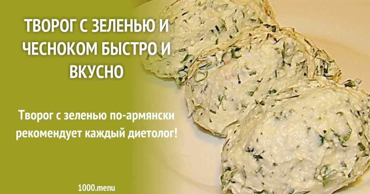 Правила сочетания продуктов в салатах - четыре вкуса - медиаплатформа миртесен