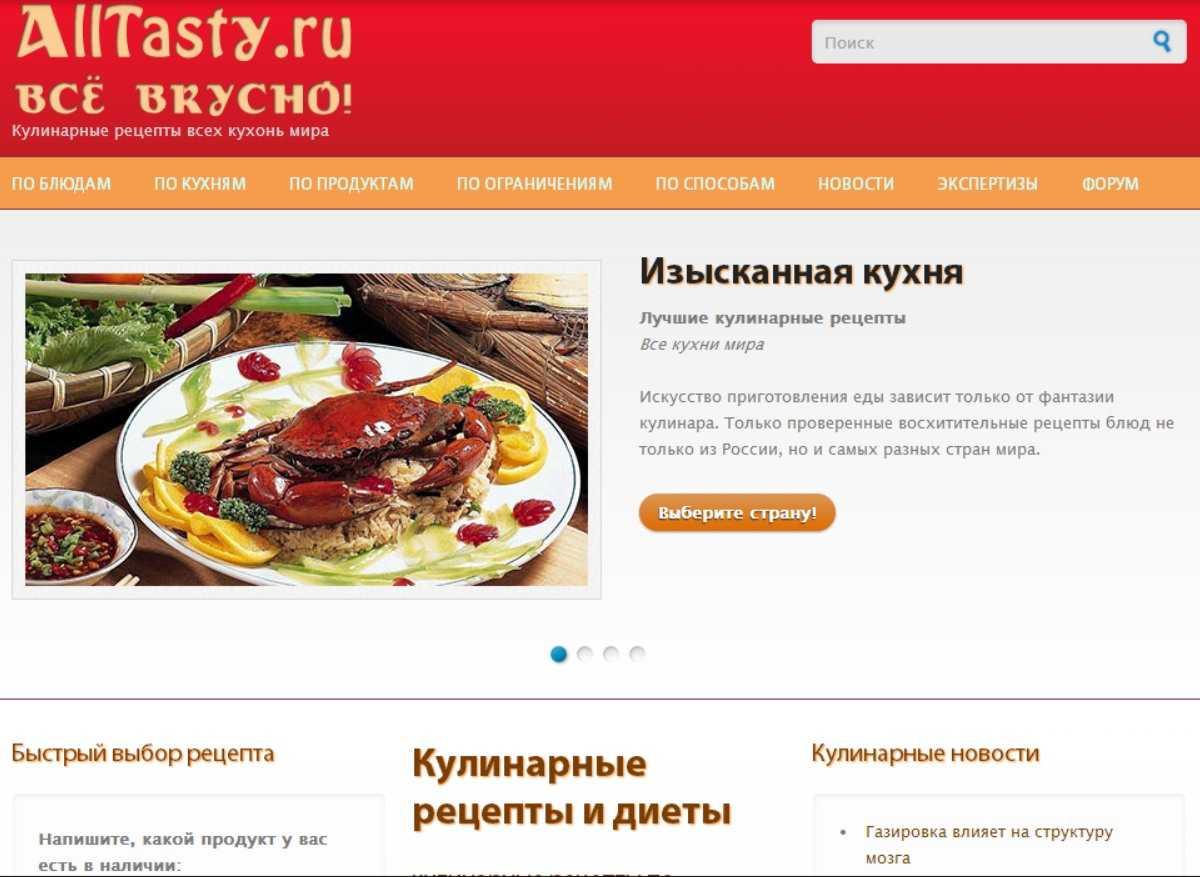 Новые салаты на праздничный стол: 25 рецептов с фото от 8 ложек.ру