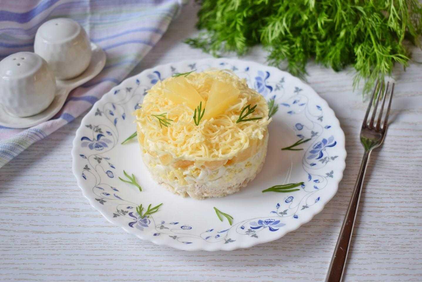 Салат викинг рецепт с ананасами и курицей и грибами магнит