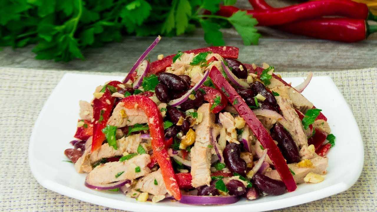 Салат тбилиси говядина красная фасоль болгарский перец рецепт с фото пошагово и видео - 1000.menu