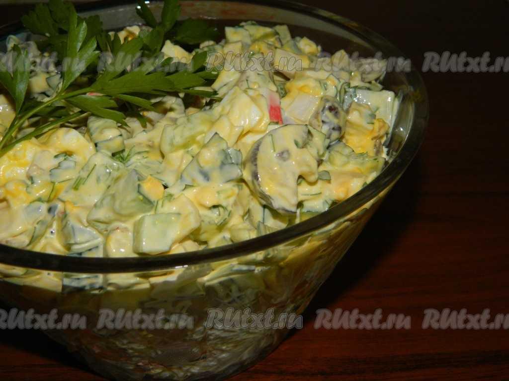 Вариации салата с грибами и крабовыми палочками: рецепты с фото :: syl.ru