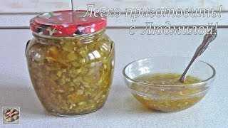 Топ-5 рецептов варенья из огурцов, как приготовить