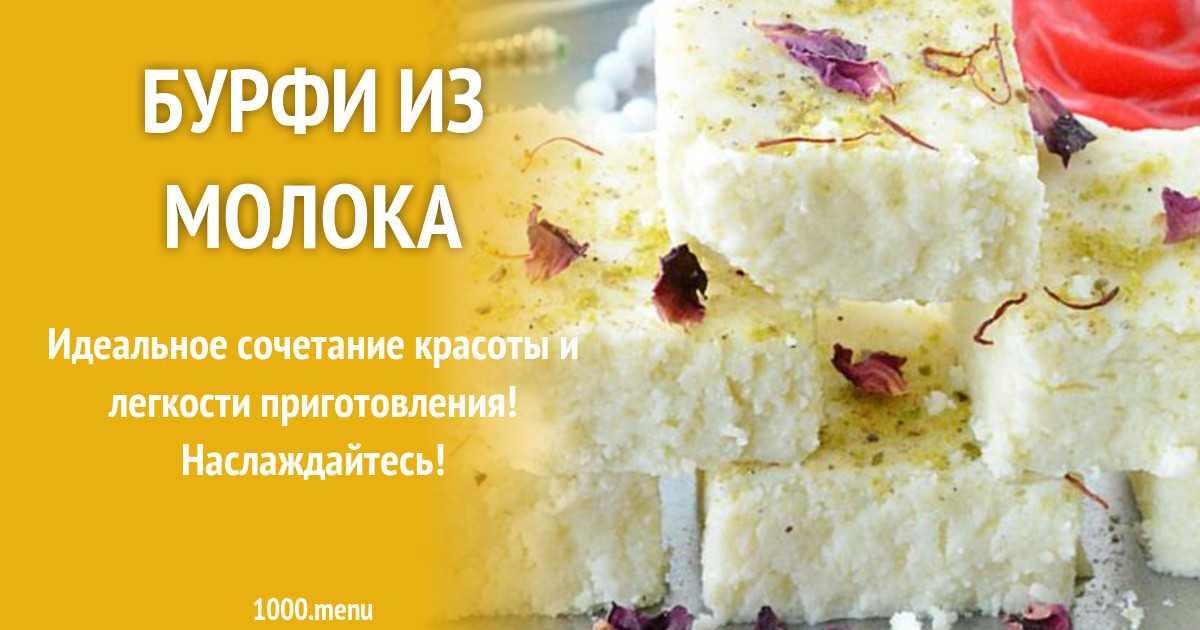 Салат с куриной печенью - 33 рецепта приготовления пошагово - 1000.menu