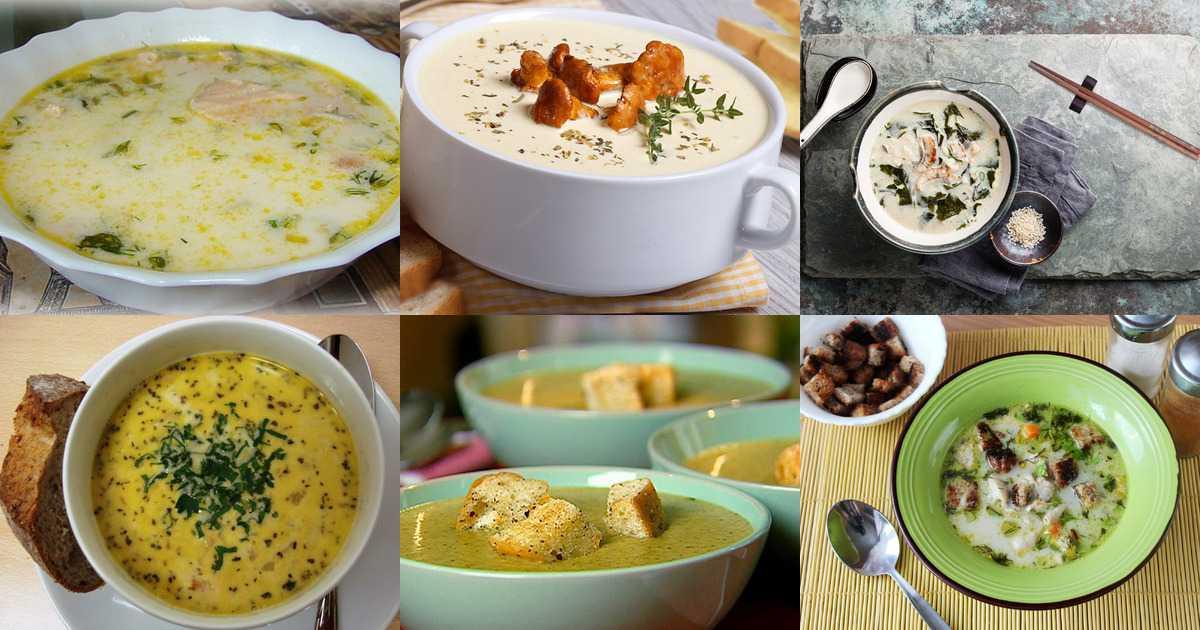 Суп из замороженных лисичек: рецепт