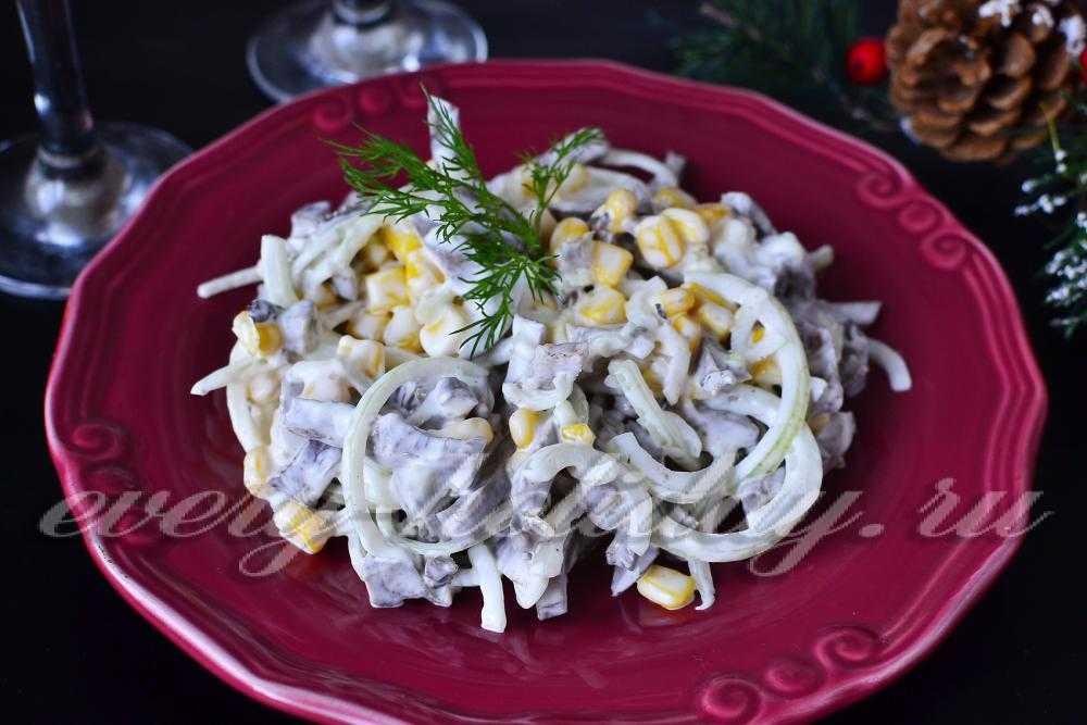 Салат из куриных сердечек - сытно, вкусно и красиво: рецепт с фото и видео