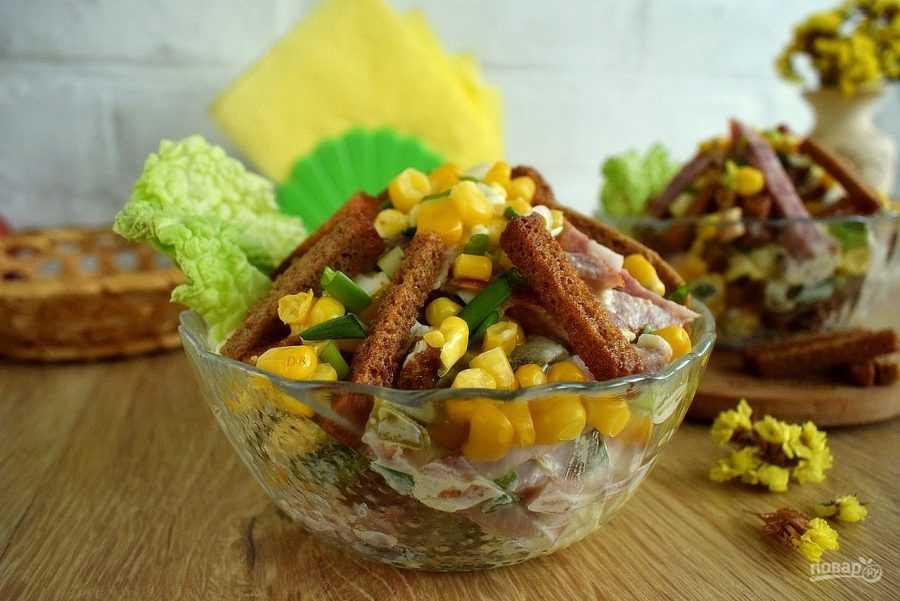 Салат с фасолью колбасой и кириешками и 15 похожих рецептов: фото, калорийность, отзывы - 1000.menu