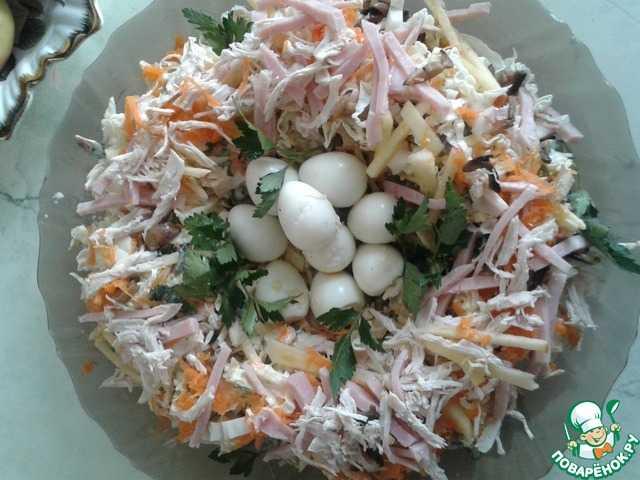 Салат ласточкино гнездо