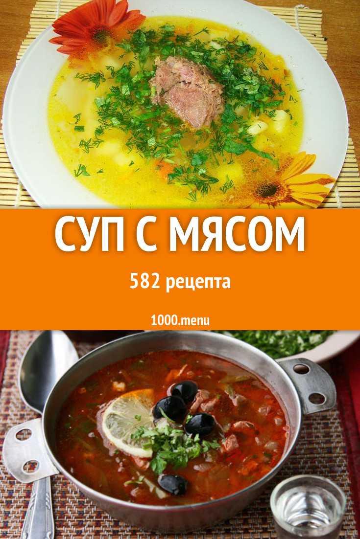Как сварить вкусный грибной суп из рыжиков: польза для организма, рекомендации по выбору, лучшие рецепты