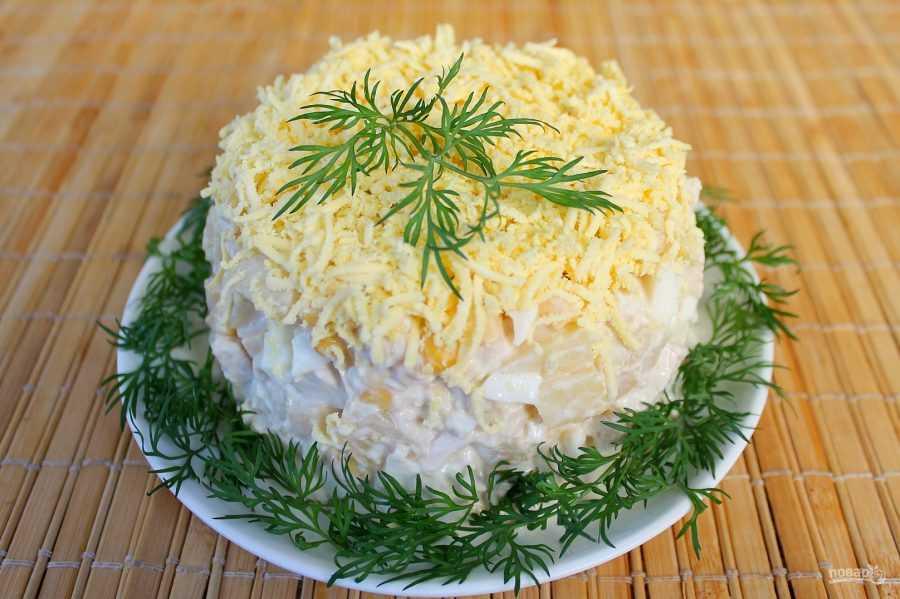 Как приготовить салат курица с ананасами слоями: поиск по ингредиентам, советы, отзывы, пошаговые фото, видео, подсчет калорий, изменение порций, похожие рецепты