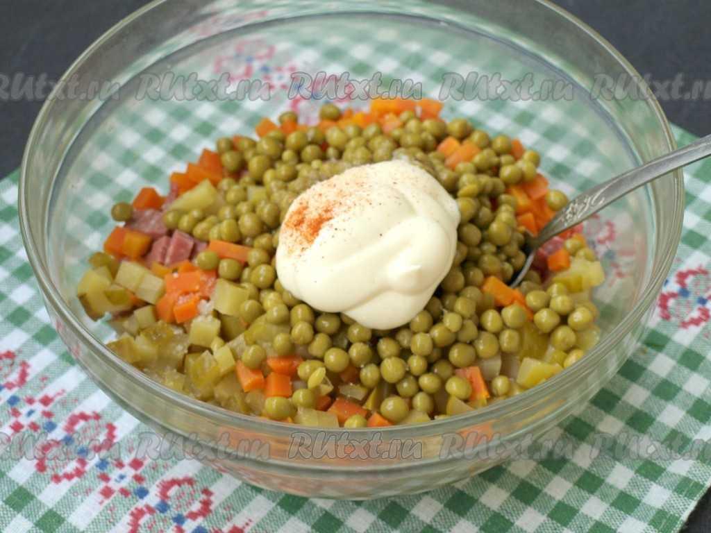 """Салат """"столичный"""" классический рецепт с фото пошагово, видео вкусная кухня"""