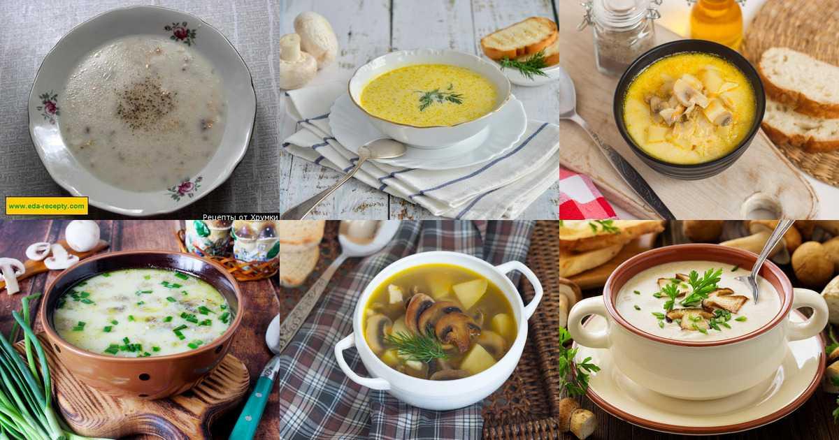 Грибной суп из опят с картофелем