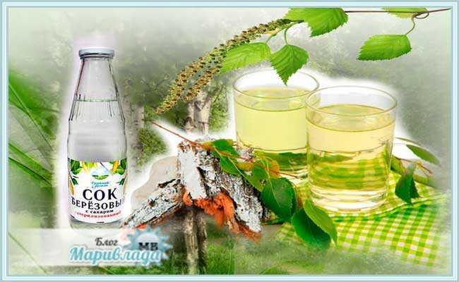 Квас из березового сока с изюмом - простые рецепты, польза и способы хранения напитка