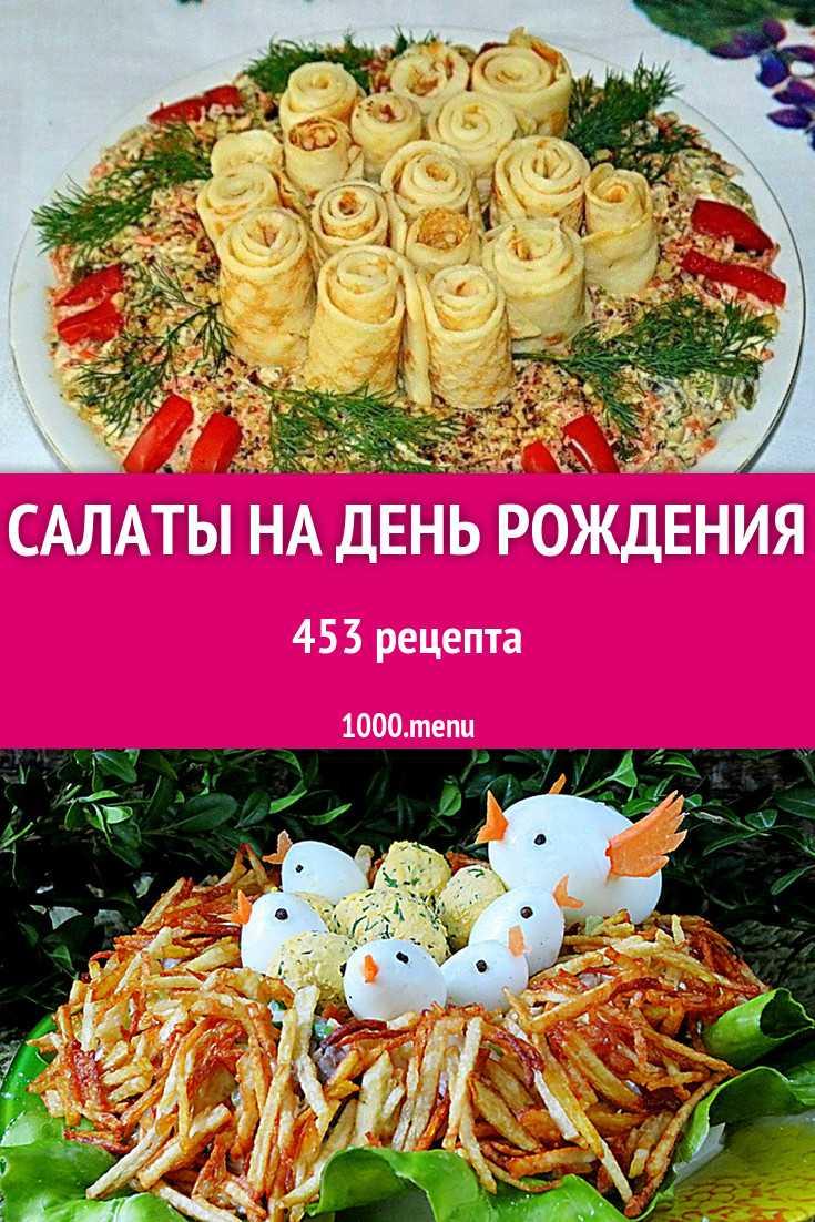 Новогодний салат елочки-иголочки