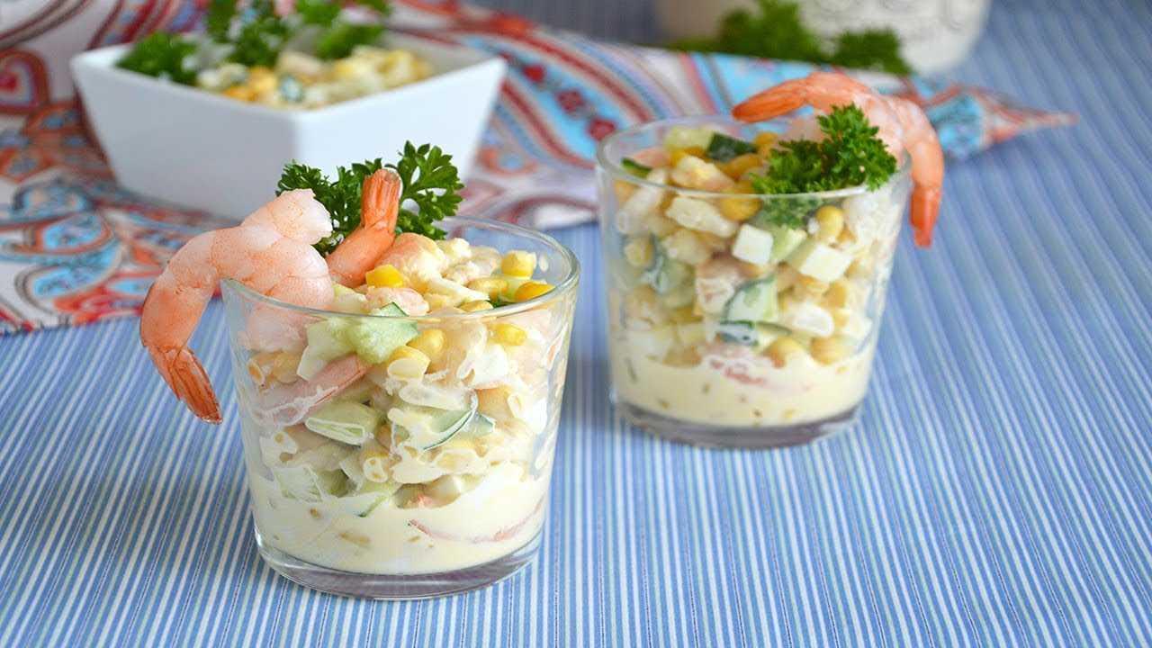 Крабовый салат с креветками рецепт с фото пошагово и видео - 1000.menu