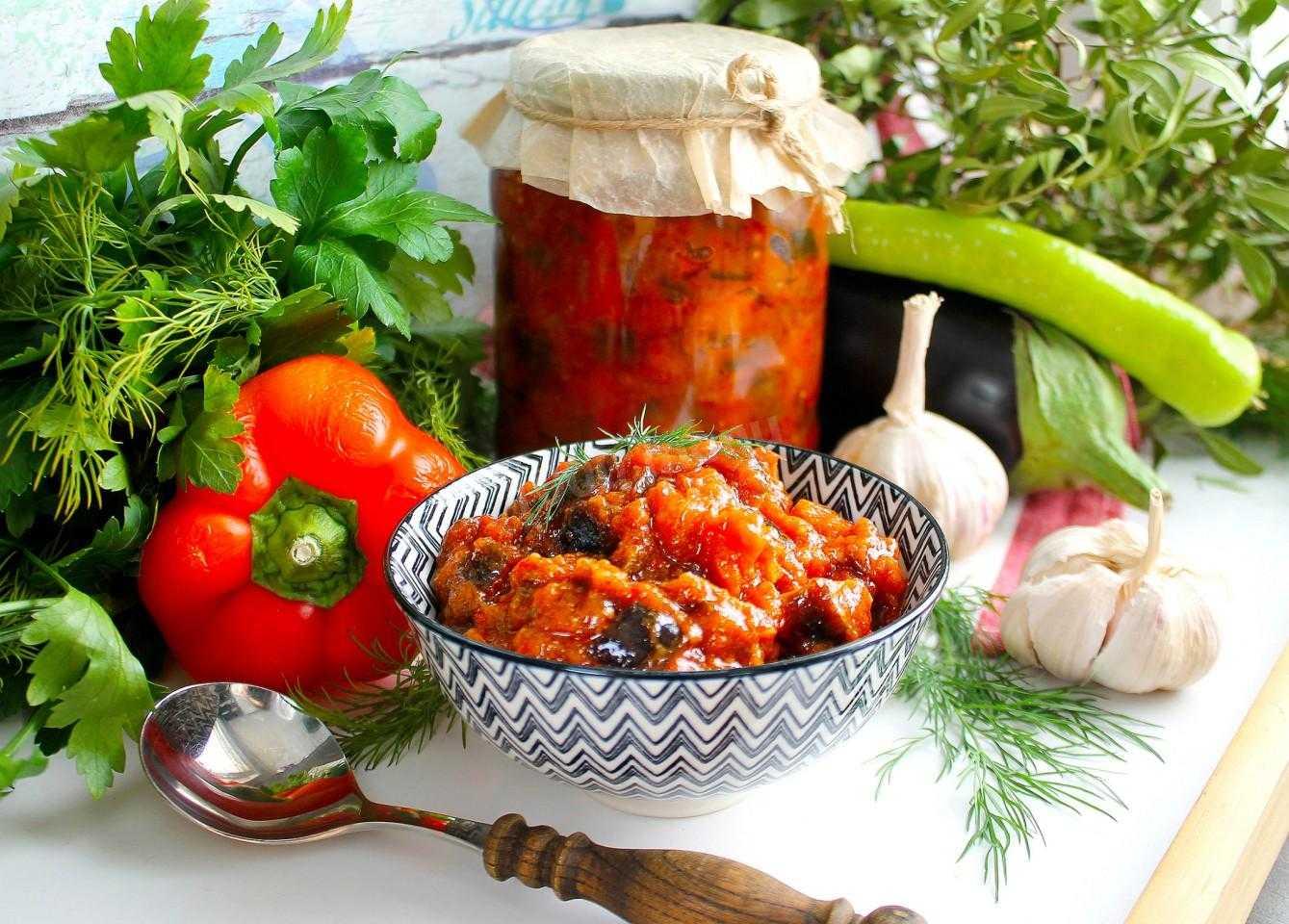 Как приготовить по-грузински баклажаны на зиму: рецепты приготовления синеньких по-грузински, полезные советы