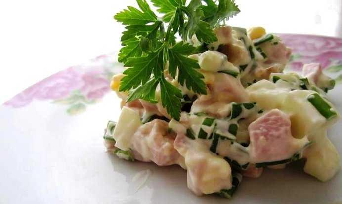 Салат со свиным сердцем - придаст силы на целый день: рецепт с фото и видео